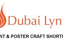 Leo Burnett, Y&R Lead Print & Poster Craft Lynx Shortlist