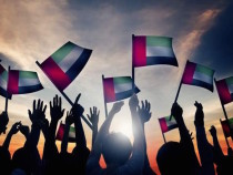 Happy UAE National Day! See You Again On December 4