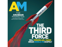AM Print Issue August 2016