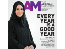 AM Print Issue March 2016