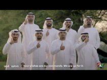 Du Celebrates UAE's People Power On 46th National Day