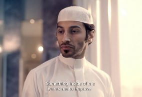 Pepsi Celebrates Saudi Pride With A Focus On What's Within