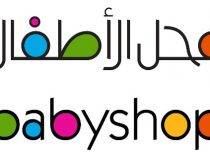 Babyshop Assigns Creative Mandate To FP7/DXB
